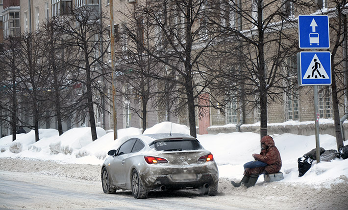 Штрафы ГИБДД за парковку: как их проверить, оплатить и больше не получить?