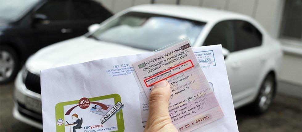 как проверить автомобиль по вин коду бесплатно на сайте гибдд в россии экспресс кредит на карту онлайн срочно без отказа с плохой кредитной историей