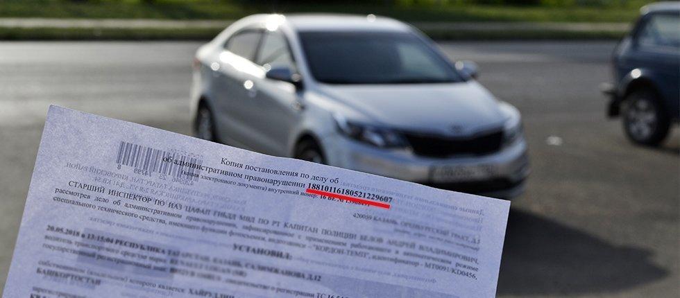 проверка авто по гос номеру бесплатно гибдд онлайн официальный сайт омск
