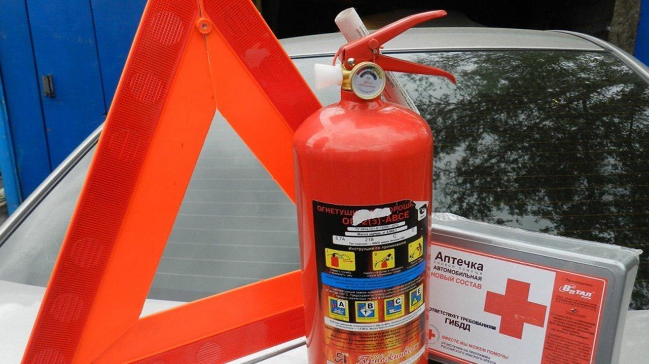 Штрафы ГИБДД | Каков штраф за отсутствие огнетушителя и аптечки