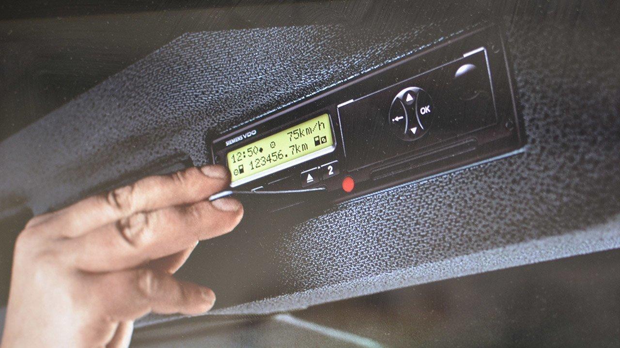 Какой штраф за отсутствие тахографа в автомобиле