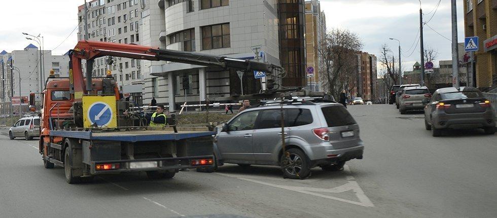 За какие нарушения пдд штраф 3000 рублей